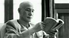 蒋介石爱读什么书这偏好很多人读不下去(图)