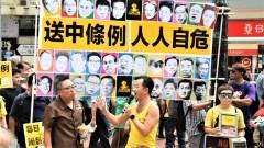 """美国会报告:""""逃犯条例""""蚕食香港一国两制(图)"""
