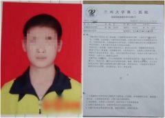 甘肃14岁中学生被5名同学活活打死(图)