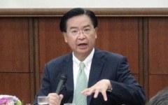 台外长:中共宣称一中反证未有台湾主权(图)