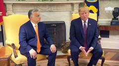 【川普】川普和匈牙利总理开会前答记者问(下)(图)