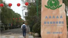 安徽5A风景区糗样百出网友:仅人是真的(组图)