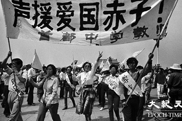 """1989年春夏之间,从首都北京开始,中国爆发了一场震惊中外的爱国学生""""自由民主运动"""",一位北京大学生全程参与并用相机记录了这个历史时刻。"""