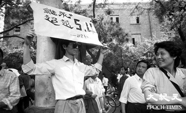 六四期间北京市民声援学生。