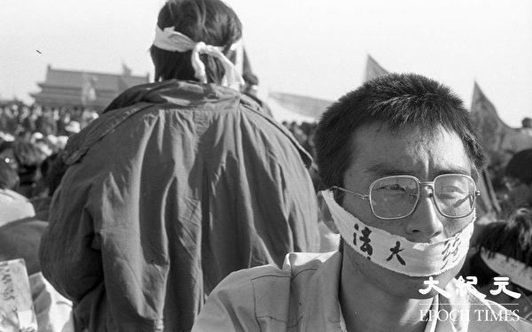 ???????六四期间天安门广场上绝食请愿的中国政法大学学生。