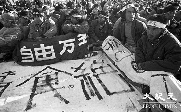 图为六四期间在天安门广场上绝食请愿的学生。