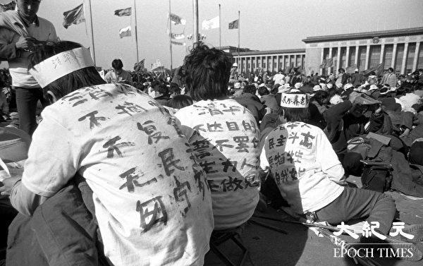 ???????六四期间天安门广场上绝食请愿的清华大学学生。