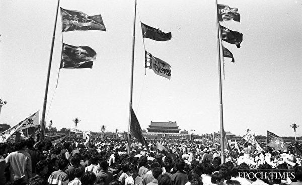 ???????图为六四期间天安门广场上聚集的请愿学生。空中飘扬的是北京各高校旗帜。