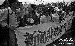 30年前的民主呼声千张六四新照面世(1)(组图)
