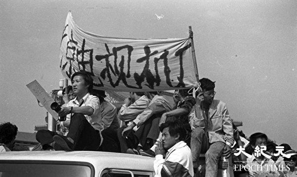 ???????六四期间声援学生的北京市民。