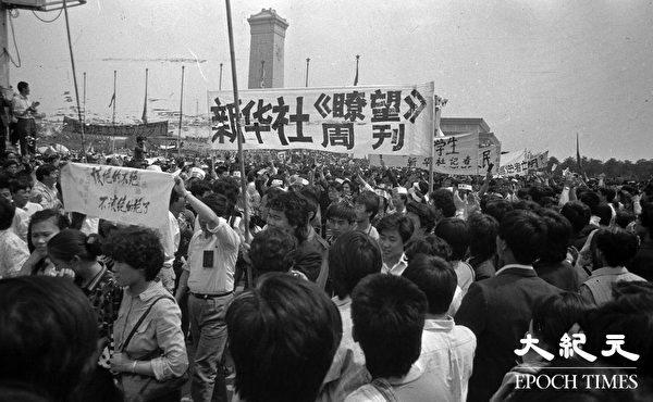 ???????六四期间,新华社工作人员在北京街头声援学生。
