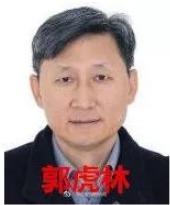 父亲竟是中国通缉犯!120万贿赂名校家庭内幕曝光