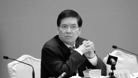 前云南省委书记秦光荣。