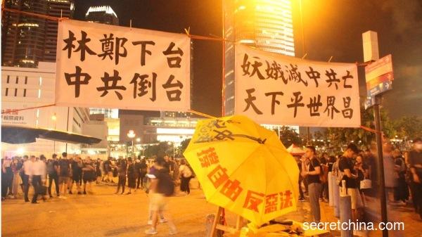 6月26日晚,二十國集團(G20)峰會前夕,民陣在香港愛丁堡廣場舉行集會。