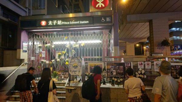 港人自發前往太子站,在封閉閘門前獻上花束