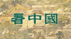 """唐柏桥(左一)在纪念""""六四""""晚会上"""