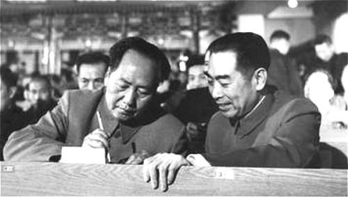 周恩来央告表白毛泽东(图)