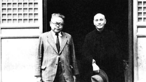 1946年春,蔣介石與傅斯年合影。