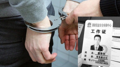 """警方从骗子身上查到几十张不同身份的""""领导""""卡片。(图片来源:新唐人)"""
