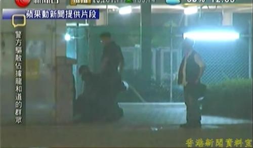 香港占中期间七警殴打抗议者被定罪