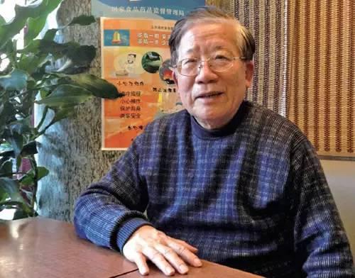 周瑞金,中國社科院研究生院兼職教授,博士生導師。