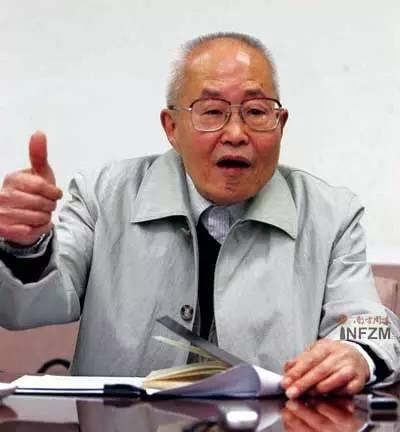 王貴秀,中央黨校教授、博士生導師。