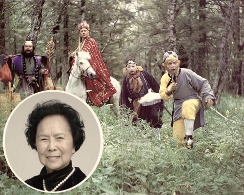 86版電視劇《西遊記》總導演楊潔去世