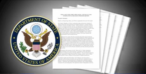 去年8月,美国国务院发布2016年《国际宗教自由报告》