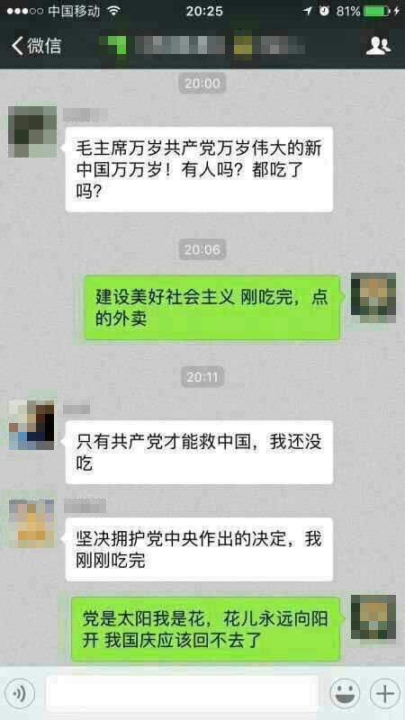�W友�_�⑿碌牧奶炷J剑��S刺��局新�