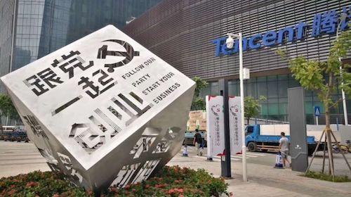 欲盖弥彰?北京正加速抢夺民企管控权(图)