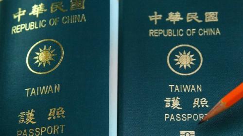 全球最好用护照排名 中华民国第28!(图)