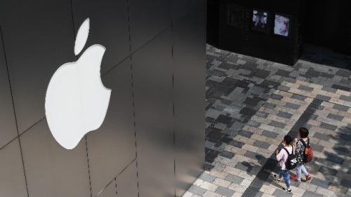 蘋果在中國大陸的iCloud服務,將轉由設有黨委的「雲上貴州」公司負責營運。