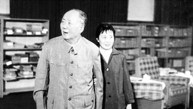 1976的奥秘 张玉凤改变了一切?(图)