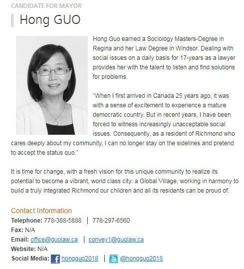 中國裔的郭紅參加了加拿大英屬哥倫比亞省(British Columbia)列治文(Richmond)市長的選舉