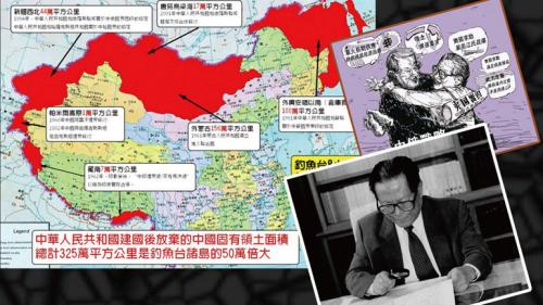 江泽民不仅出卖大量国土,而且对西藏人民犯下不可饶恕的罪行
