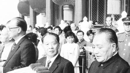 吴伟:邓小平为何迫胡耀邦辞职?赵紫阳曝两大原因
