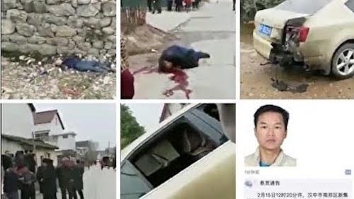 陝西省漢中市新集鎮王坪村年三十發生恐怖血案,造成三人死亡