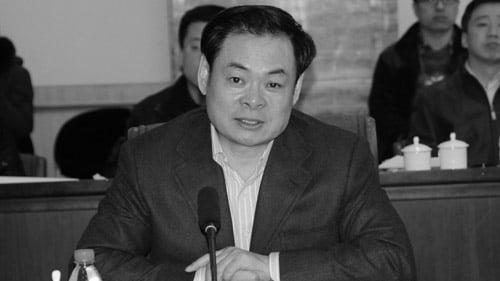 山西省委书记王儒林投案自首, 江派大将一个一个luo'ma