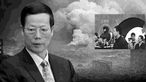 江泽民密谋暗杀胡锦涛张高丽大拍马屁敛财