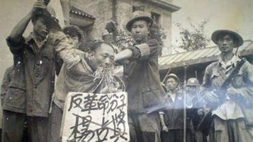 中共在文革期间的批斗会上经常动用酷刑。