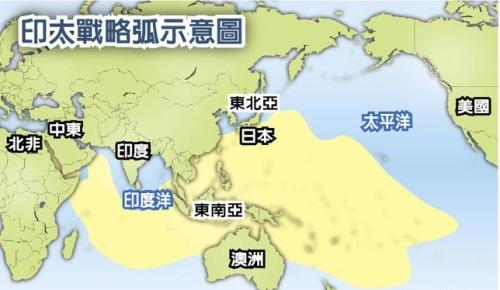 """美国印太战略VS中国""""一带一路""""(图)"""