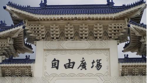 台湾是归队美国还是幻想跟中国发大财(图)