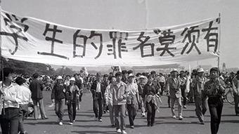 六四天安门事件30年,中共一路封杀回避淡化遗忘。