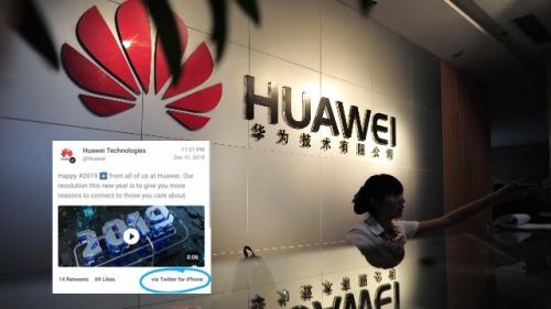 华为官方发布文件,公布推特事件相关处罚决定