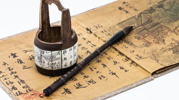 中國的一本百家姓,就囊括了很多經典的姓氏。
