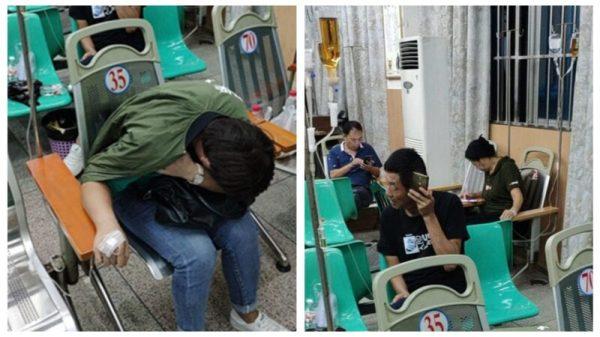 雲南爆發疫情 傳800多人死亡 當局封鎖消息(組圖)