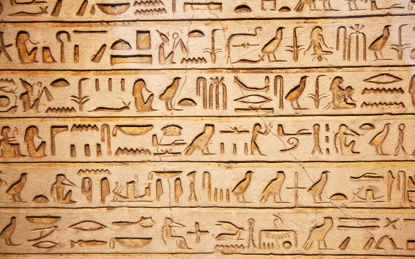 古埃及的象形文字。(图片来源:Adobe Stock)