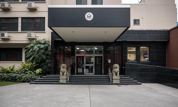 成都领事馆