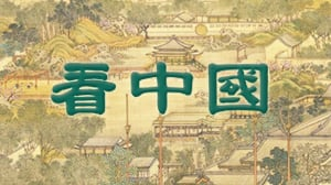 從景山公園望向北京故宮。
