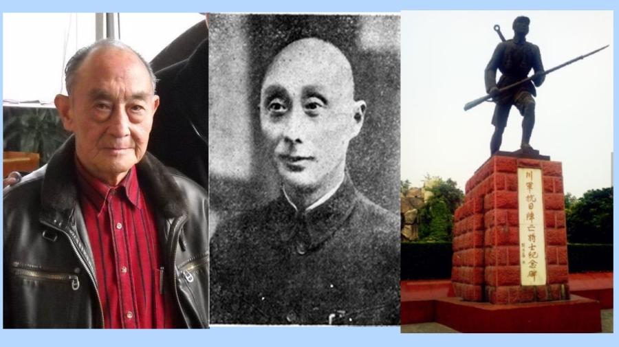 寻觅不为人知的英雄——纪念反共志士王泽东(图)